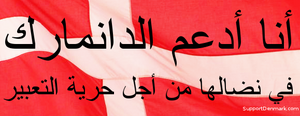I support Denmark in its struggle for the freedom of speech
